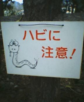 爆笑!誤字・脱字の面白画像を集めてみました。パート2